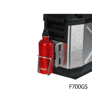 분덜리히 F700GS Hepco & Becker drink bottle holder for Xplorer Top Case