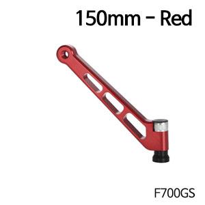 분덜리히 F700GS MFW mirror stem - 150mm 레드색상