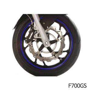 분덜리히 F700GS 휠 림 스티커 블루색상