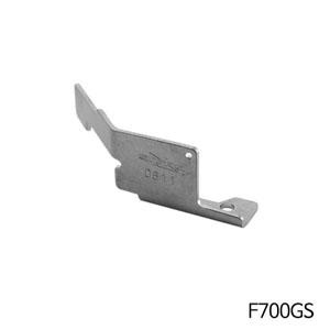 분덜리히 F700GS 스로틀케이블 보호 커버