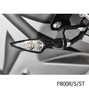 분덜리히 F800R/S/ST Kellermann Micro Rhombus PL indicator 프론트 우측