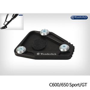 분덜리히 BMW C600/650 Sport/GT 사이드스탠드 플레이트 블랙색상