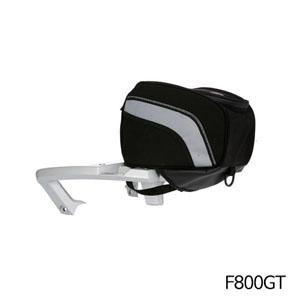 분덜리히 F800GT Seat Bag TripBag 12litre
